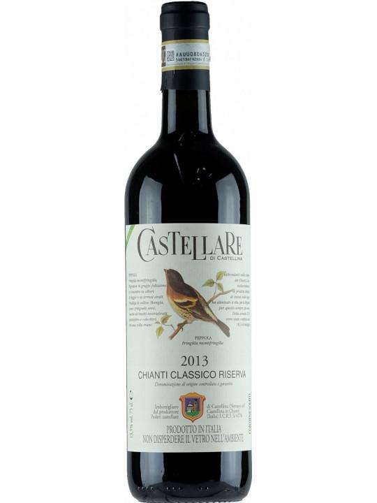 Вино Castellare di Castellina, Chianti Classico Riserva DOCG 2013 0.75 л