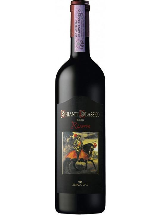 Вино Castello Banfi, Chianti Classico Riserva 2015 0.75 л