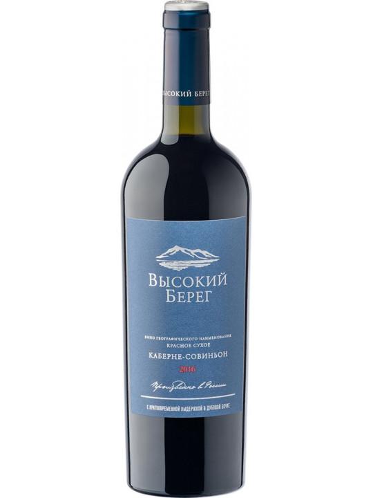 Вино Высокий Берег Каберне Совиньон 2016 0.75 л
