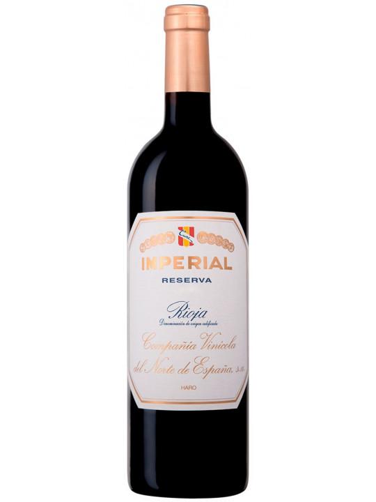Вино CVNE, Imperial Reserva, Rioja DOC 2014 0.75 л