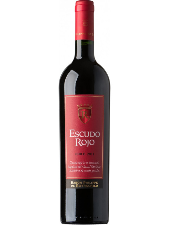 Вино Escudo Rojo Icon 2011 0.75 л