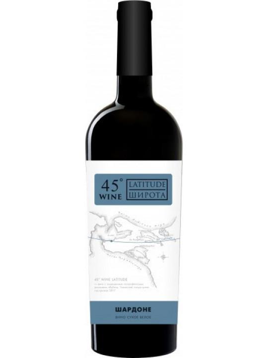 Вино Wine Latitude 45 Chardonnay 0.75 л